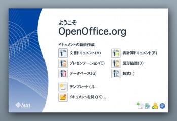openoffice3.1.0